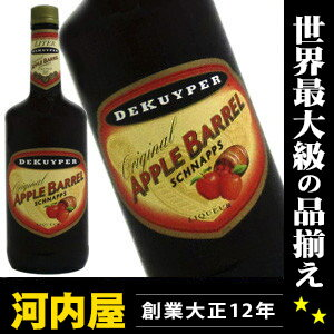 デカイパー Apple barrel 1000 ml 24 degrees (DE KUYPER Original Apple Barrel) liqueur liqueur type kawahc