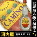 カミノ レアル ブランコ シルバー テキーラ 750ml 35度 正規品 (Camino Real Blanco Tequila) kawahc