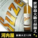 It is liqueur liqueur kind kawahc a Sioux's 1L (1,000 ml) 15 degrees regular article (Suze) [easy ギフ _ packing]