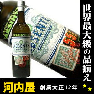 1910 700 Ml 55 degrees (55 Absente) liqueur liqueur type kawahc