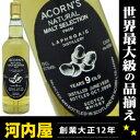 Acorn(エィコーンズ) ナチュラル・モルト・セレクションラフロイグ 9年 700ml 57.7度[1999]/[2...