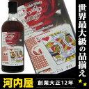イチローズモルト キング・オブ・ハーツ[1986] 700ml 55.4度 (Ichiro's Malt CARD Series King of Hearts) 羽生蒸留所 ウィスキー kawahc
