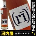 ジムビーム ライ ワン (ri 1) 750ml 46度 バーボン ウィスキー kawahc