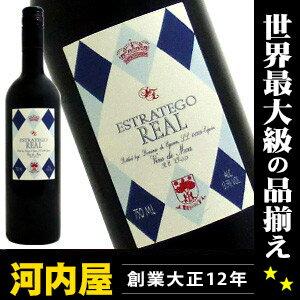 エストラテゴ ドミニオ・デ・エグーレン スペイン 赤ワイン