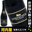 ショッピングイタリア ゴッドファーザー 750ml 正規品 イタリア産スパークリングワイン (GOD FATHER SPUMANTE BRUT) kawahc