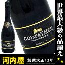 ゴッドファーザー 750ml 正規品 イタリア産スパークリングワイン (GOD FATHER SPUMANTE BRUT) kawahc