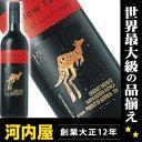 イエローテイル・カベルネ・ソーヴィニヨン 750ml (赤ワイン) オーストラリアワイン ワイン オーストラリア オーストラリア 赤ワイン kawahc