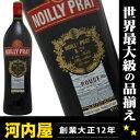 ノイリープラット スイート ルージュ 1000ml 16度 (Noilly Prat Sweet) ワイン フランス kawahc