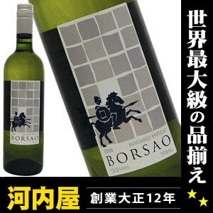 Blanco Spain produced borsao dry white wine 750 ml 12.5 degrees genuine wine Spain white wine kawahc