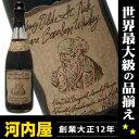 おひとり様1本限りヴェリーオールド セントニック 17年 バレル 750ml 58.1度 バーボン ウィスキー 蝋で封印されたワックスキャップにヒビあり バーボ...