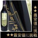 """ヨーロッパを代表する五つ星ホテル""""ホテル・リッツ・マドリッド""""にその品質を認められ業務提携まで行うゴサルベス・オルティのワイン!生産者サイン入りボトルゴサルベス・オルティ クベル・エクセプシオン [2004] 赤 750ml"""