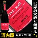 サンテロ ピノ ロゼ 750ml 正規品 イタリア産スパークリングワイン 2年連続で日本で一番売れているイタリア産スパーク ランキング kawahc