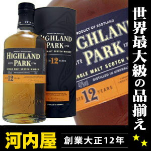 Highland Park 12 years 700 ml 40 times normal goods (Highland Park 12YO) whiskey hgk kawahc