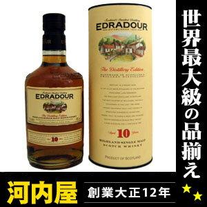 エドラダワー シングルモルト ハイランドモルト ウイスキー
