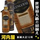グレンゴイン 14年 1000ml40度 (Glengoyne 14YO Single Malt) ウィスキー kawahc