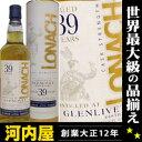 人気銘柄のグレンリヴェットの古酒は、毎回入荷するごとに値段が上がっています。オフィシャルのグレンリヴェット40年なら今は約10万円前後です。【王道の味わい。破格60年代の長期熟成モルト】ダンカンテイラー・ロナック・カスクストレングスニューボトルで河内屋のみ限定入荷!ロナック グレンリヴェット [1968] 39年 700ml 41.4度【あす楽対応_関東】【楽ギフ_包装】【YDKG-t】