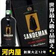 ショッピングルビー サンデマン リッチ ルビー ポートワイン 750ml 19度 sandeman ruby porto ワイン ポルトガル サンデマン ルビー ポート kawahc
