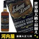 ジョニードラム ブラックラベル 750ml 43度 バーボン ウィスキー kawahc