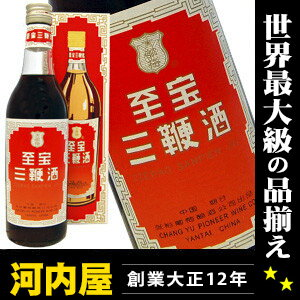 至宝三鞭酒 500ml 35度 酒 中国 kawahcの商品画像