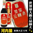 至宝三鞭酒 500ml 40度 酒 中国 kawahc