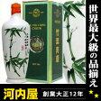竹葉青酒 500ml 45度 酒 中国 hgk kawahc