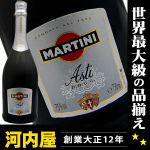 ( Martini ) Martini Asti Spumante 750 ml genuine ( Spumanti Martini Asti ) kawahc