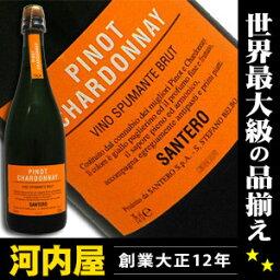 サンテロ ピノ シャルドネ ブリュット スプマンテ 750ml 正規品 イタリア産スパークリングワイン 2年連続で日本で一番売れているイタリア産スパークリングワイン銘柄 kawahc