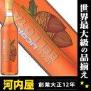 どんぐりのお酒 マチャキート・リコール・デ・ベリョータ 700ml 17度 リキュール リキュール種類 kawahc