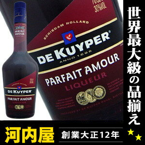 デカイパー パルフェタムール 700 ml 30 degrees regular products ( DE KUYPER Parfait Amour ) liqueur liqueur type kawahc