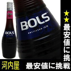 700 Ml 17 degrees ( bols kirsch ) spercheius Kirsch liqueur liqueur type kawahc
