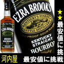 エズラ ブルックス ブラック 750ml 45度 正規品 バーボン ウイスキー エズラ エズラブルックス バーボン ウィスキー kawahc