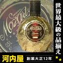 モーツァルト チョコレート クリーム リキュール 500ml 17度 正規品 (Mozart Cho