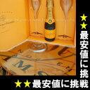 ピッコロボトル(200ml)とヴーヴ・クリコ シャンパーニュグラスのセット。「ハート」のモチーフが愛らしいスリーブ付きで、プレゼントや引き出物に最適。 入手困難なペアグラスの限定セットが3999円!ヴーヴ・クリコ・ポンサルダン・ブリュット・イエローラベル・ピッコロセット・ロマンティック終売の為、早い者勝ち!メーカー希望小売価格4,200円(税込)