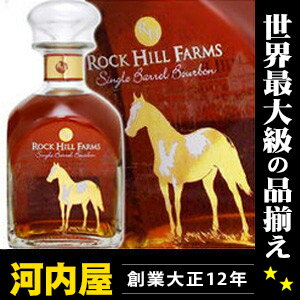 Rock Hill farm 50 degree of 750 ml Bourbon whiskey kawahc
