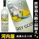 グレイグース シトロン 750ml 40度 (Grey Goose Le Citron Vodka) kawahc