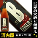 ベーカーズ (ベイカーズ) 7年 750ml 53度 Baker`s 7years 107 Proof ベイカーズ ベーカーズ ケンタッキー バーボン ウイスキー ギフト バーボン...