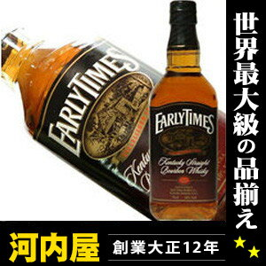 Early times Brown label 700 ml 40 times genuine Bourbon whiskey kawahc