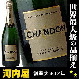 ドメーヌ・シャンドン ブリュット カリフォルニア スパークリングワイン アメリカ シャンパン スパーク