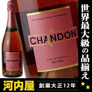 ドメーヌ・シャンドン カリフォルニア スパークリングワイン フランス シャンパーニュ シャンパン スパーク