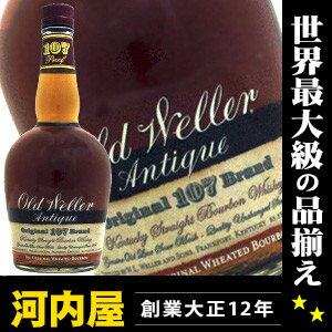 Old Weller 107 750ml 53.5 degrees Bourbon whiskey kawahc