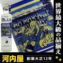 啤酒, 洋酒 - ヴィンセント ヴァン ゴッホ ウォッカ ブルー 1000ml 40度 正規品 (Vincent Van Gogh Vodka Blue) kawahc
