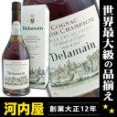 デラマン XO ペール&ドライ(ブランデー)