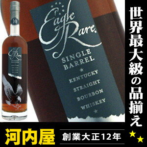 イーグルレアー 10 years 750 ml 45 degree single-barrel Bourbon whiskey kawahc