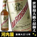 オールド フィッツジェラルド プライム ゴールドラベル 750ml 40度 バーボン ウィスキー kawahc