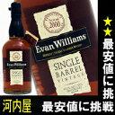 17時迄のオーダー本州翌日お届けエヴァン ウィリアムズ シングルバレルヴィンテージ  750ml 43.3度(Evan Williams Single Barrel Vintage)【あす楽対応_関東】【楽ギフ_包装】【YDKG-t】円高還元【asu_ny110102】