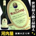 ペール・マグロワール フィーヌ 750ml 40度 Pere Magloire Fine ペール マグロワール フィーヌ カルヴァドス カルバドス kawahc