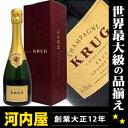 クリュグ クリュッグ シャンパーニュ shampagneクリュッググランキュベ 白ワイン 発泡 シャンパン スパーク ハーフ 375ml