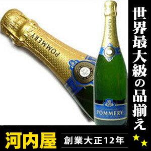 ポメリー シャンパン ポメリー・ブリュット シャンパーニュ スパーク