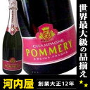 ポメリー シャンパン ポメリー・ブリュット・ロゼ スプリング ポメリー・ロゼ シャンパーニュ スパーク