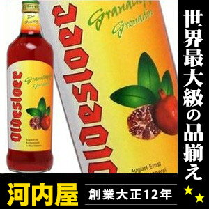 Oldesloe グラナートゥアプフェル pomegranate wine 700 ml 16 degree genuine grenadine grenadine ranking liqueur liqueur type kawahc
